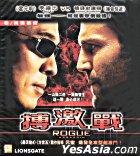 Rogue Assassin (AKA: War) (VCD) (Hong Kong Version)
