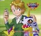 Digimon Adventure 02 Best Partner 2: Ishida Yamato & Gabumon (Japan Version)