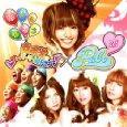 Shiawase ni Narou /  Koi (SINGLE+DVD)(Japan Version)