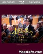 Alan Tam In Slovakia (Blu-ray Audio)