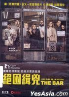 The Bar (2017) (DVD) (Hong Kong Version)