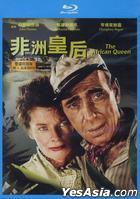 The African Queen (Blu-ray) (Limited Edition) (Taiwan Version)