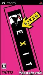 Kangaeru EXIT (Japan Version)