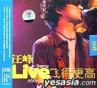 In Beijing Live 2004.09.17 (China Version)