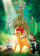 Bambi 2 (Limited Edition) (Japan Version)