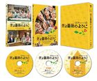 What a Wonderful Family! 3: My Wife, My Life (Blu-ray) (Deluxe Edition) (Japan Version)