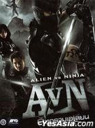 Alien vs. Ninja (DVD) (Thailand Version)