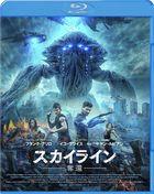 Beyond Skyline (Blu-ray) (Japan Version)