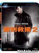 Taken 2 (2012) (Blu-ray) (Taiwan Version)
