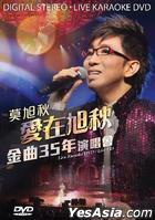 Mok Yuk Chau Concert Live 2011 Karaoke (DVD + 2CD)