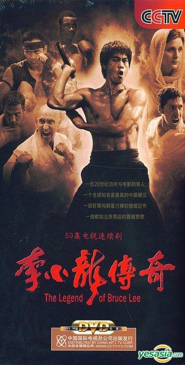 YESASIA: 李小龍傳奇 (2008) (完) (中国版) DVD - 陳國坤 (チャン ...