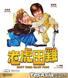 Dirty Tiger Crazy Frog (1978) (Blu-ray) (Hong Kong Version)