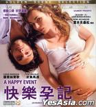 A Happy Event (2011) (VCD) (Hong Kong Version)