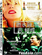 The Diving Bell And The Butterfly (DVD) (Taiwan Version)