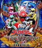 Kaizoku Sentai Gokaiger (Blu-ray) (Vol.1) (Japan Version)