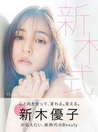 Yuko Araki Beauty Style Book 'Araki Style'
