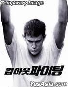 Fighting (DVD) (Korea Version)