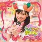 Kitchen wa My Stage (SINGLE+DVD)(First Press Limited Edition)(Japan Version)