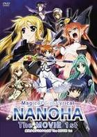 Magical Girl Lyrical Nanoha - The Movie 1st (DVD) (Normal Edition) (English Subtitled) (Japan Version)