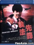 Righting Wrongs (Blu-ray) (Hong Kong Version)