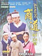 Sangdo, Merchants of Joseon (XDVD) (Vol.1 Of 2) (Multi-audio) (MBC TV Drama) ( Taiwan Version)