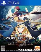 Sword Art Online Alicization Lycoris (Normal Edition) (Japan Version)