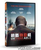 Unthinkable (2010) (DVD) (Taiwan Version)