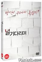Missing You (DVD) (2-Disc) (Korea Version)