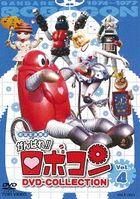 Ganbare!! Robocon DVD Collection Vol.4 (Japan Version)