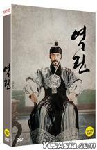 The Fatal Encounter (2014) (DVD) (2-Disc) (Normal Edition) (Korea Version)