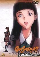 Gasaraki - Volume 5