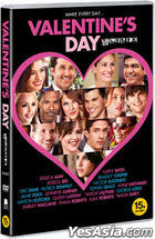 Valentine's Day (DVD) (Korea Version)