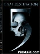 Final Destination 5 (2011) (DVD) (Hong Kong Version)