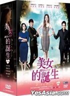 Birth of a Beauty (2014) (DVD) (Ep.1-21) (End) (Multi-audio) (SBS TV Drama) (Taiwan Version)