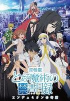 Movie To Aru Majutsu no Index : Endyumion's Miracle (DVD)(Japan Version)