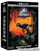 Jurassic World 5-Movie Collection (4K Ultra HD + Blu-ray) (Taiwan Version)