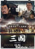 Three Kingdoms – Jue Qi (The Movie) (DVD) (Taiwan Version)