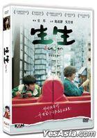 生生 (2018) (DVD) (香港版)