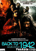 Back To 1942 (2012) (DVD) (Thailand Version)