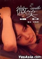 Smile (DVD) (Hong Kong Version)