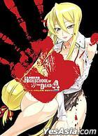 High School Of The Dead (Full Color Edition) (Vol.4)