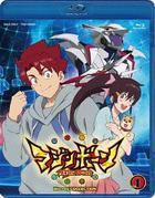 Majin Bone Blu-ray Collection Vol.1 (Blu-ray)(Japan Version)