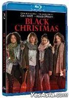 聖誕大凶日 (2019) (Blu-ray) (香港版)