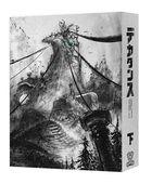 DECA-DENCE DVD BOX Part 2 of 2 (Japan Version)