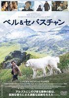BELLE ET SEBASTIEN (Japan Version)