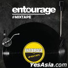 Entourage OST (tvN TV Drama)