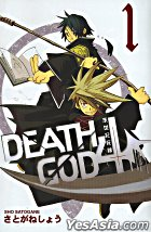 Death God 4 (Vol.1)