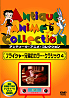 COLOR CLASSIC 4 (Japan Version)