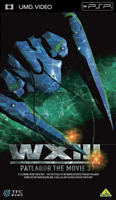 WXIII PATLABOR THE MOVIE 3 (Japan Version)