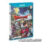 Dragon Quest X 醒覺的五種族 Online (Wii U) (日本版)